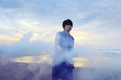 佐伯ユウスケ、TVアニメ『Dr.STONE』第2クールEDテーマ「夢のような」MV解禁!リリースイベントの開催も決定