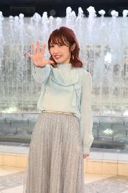 声優・内田彩、ソロデビュー記念イベントで新曲「DECORATE」初披露!本日より先行配信がスタート