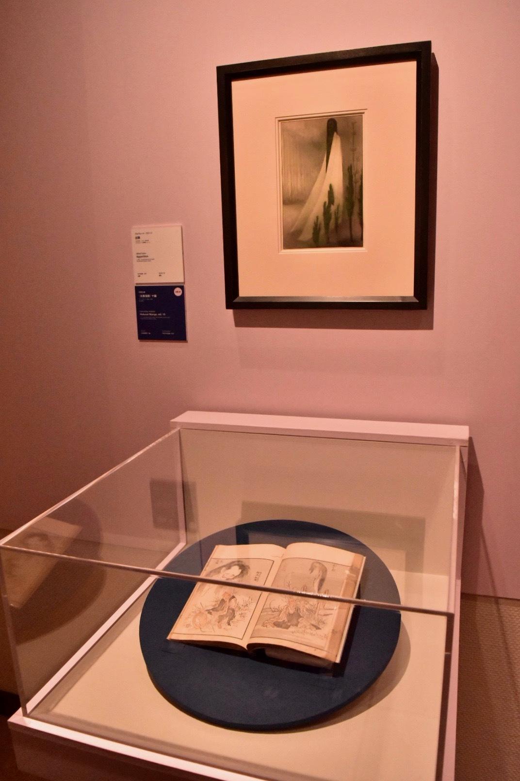 上:アルフレート・クビーン《出現》1902年頃 アルベルティ―ナ美術館、ウィーン  下:葛飾北斎『北斎漫画』十編 1819(文政2)年 浦上蒼穹堂