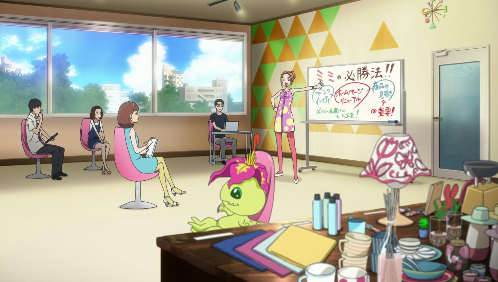 ミミはネット販売ビジネスで世界中を飛び回っている。 (c) 本郷あきよし・東映アニメーション
