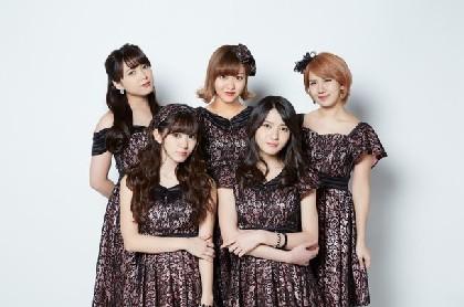 ℃-ute秋のコンサートツアーが映像化、3月末はラストシングル発表