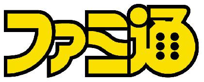 『スプラトゥーン2』が国内推定販売200万本を突破 Nintendo Switch向けソフトで歴代1位、初のダブルミリオン