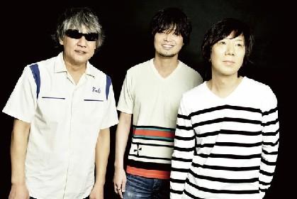 the pillows×AFOC佐々木「RADIO CRAZY」に向けコラボ曲発表