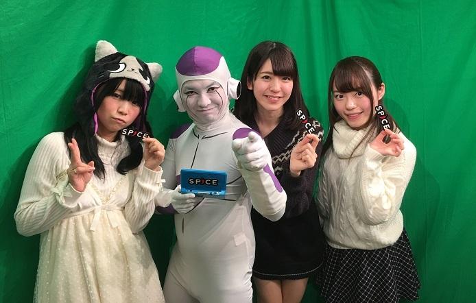 左から野水伊織さん、フリーザ山本、A応P荻野沙織さん、A応P桜奈里彩さん