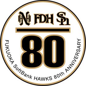 球団創設80周年「ロゴステッカー」は2月1日(木)に先着3,000名にプレゼント