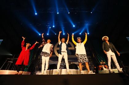 HY、全国47都道府県ツアーファイナル・沖縄公演をレポート 新曲もライブ初披露
