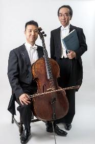 海野幹雄(チェロ) × 新垣隆(ピアノ)  デュオ・オリゴ コンサート