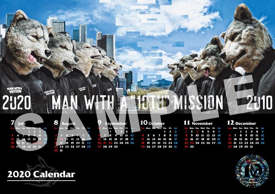 オリジナルカレンダー入りB3ポスター