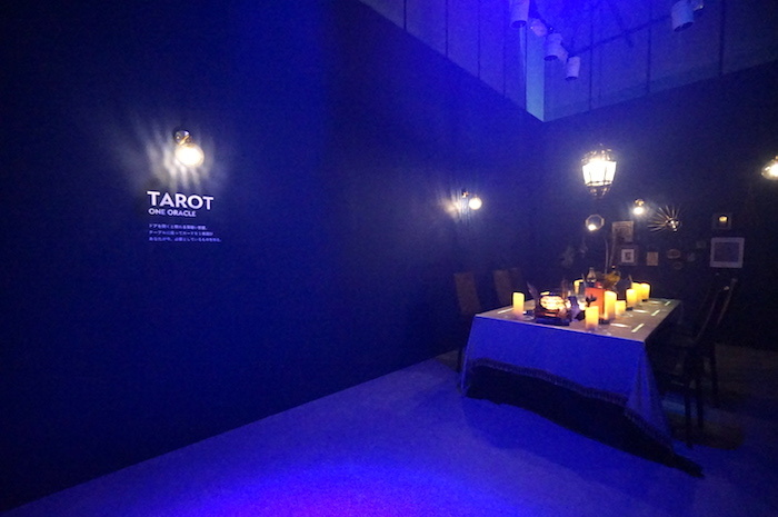 「TAROT」