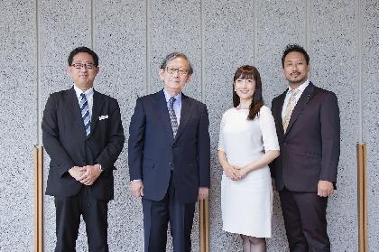 東京二期会、「2021/22シーズンラインアップ」を発表~21年より『創立70周年記念シリーズ』の演目を上演など、力強く活動を続ける
