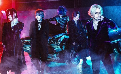 【氣志團万博特集】常連アーティストに訊く『氣志團万博』の魅力:第8回 the GazettE