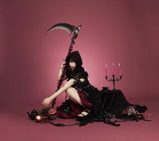 大森靖子 LINE LIVE第3夜はバンド編成でのライブに加え「死神」MV初解禁