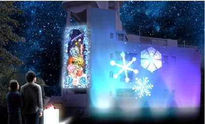 名古屋港がプロジェクションマッピングとイルミネーションに包まれる 『名古屋港 FIREWORKS by NAKED 2017 –光の雪花火-』12月開催