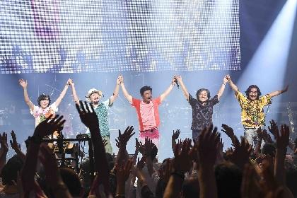サザンオールスターズ 40周年キックオフライブでファンに感謝「これからもがんばります!」