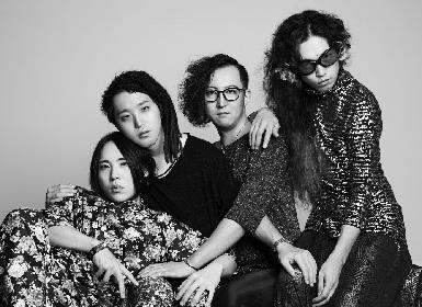挫・人間、新メンバー加入&2曲入りデジタルシングルリリースを発表