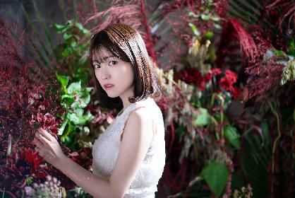 石原夏織『キミ戦』OP主題歌シングル『Against.』のジャケット&最新アーティスト写真が公開