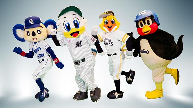 左からドアラ(中日ドラゴンズ)、マーくん(千葉ロッテマリーンズ)、ハリーホーク(福岡ソフトバンクホークス)、つば九郎(東京ヤクルトスワローズ)