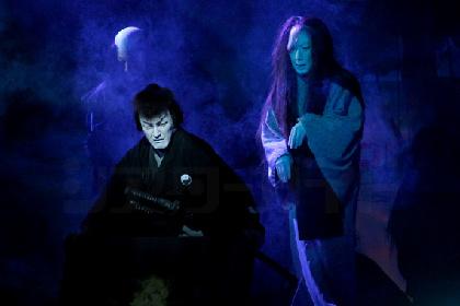 「北番」をベースに新構成・新演出 コクーン歌舞伎『四谷怪談』が開幕