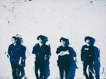 9mm Parabellum Bullet、最新アーティスト写真を公開 新曲「泡沫」もラジオ初オンエア