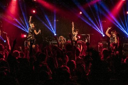 あゆみくりかまき、年内最後のワンマンライブを開催 来年3月のアルバムリリースを発表