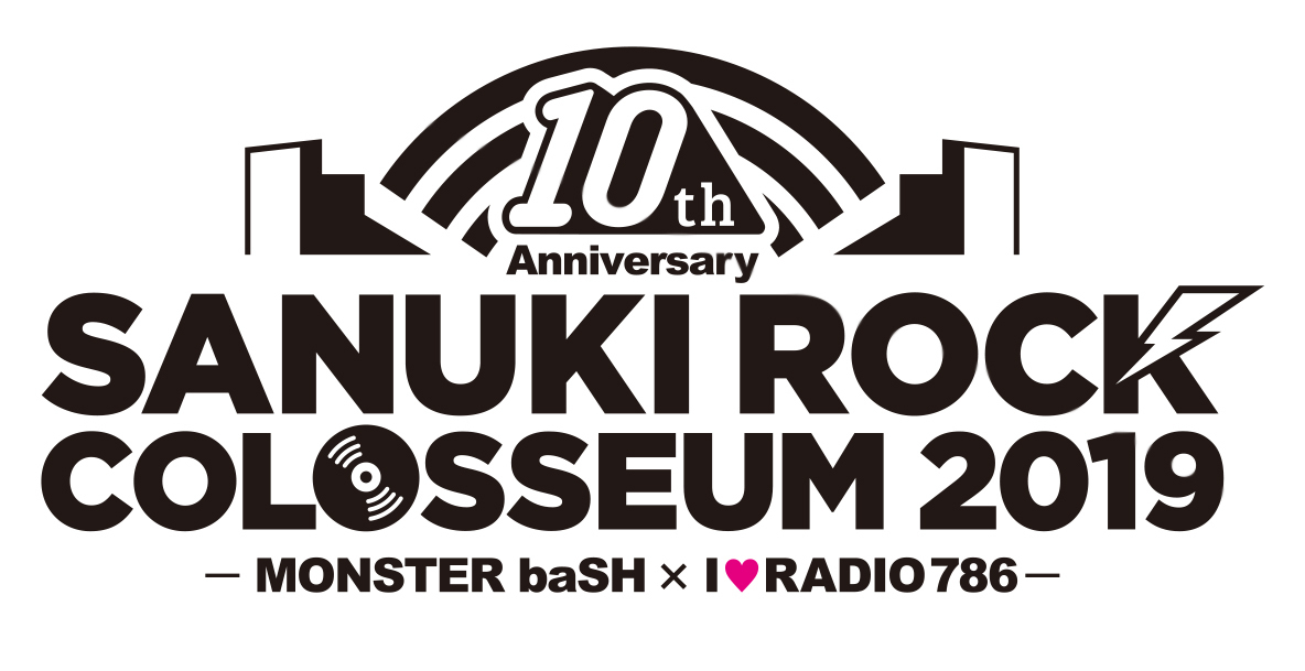 SANUKI ROCK COLOSSEUM 2019 -MONSTER baSH × I▼RADIO 786-