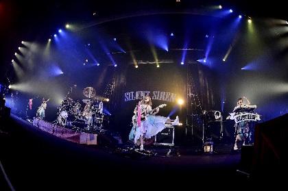 SILENT SIRENがニューアルバム『GIRLS POWER』をリリースへ「女の子が持っているパワーが詰まった最高な楽曲が入っています!」