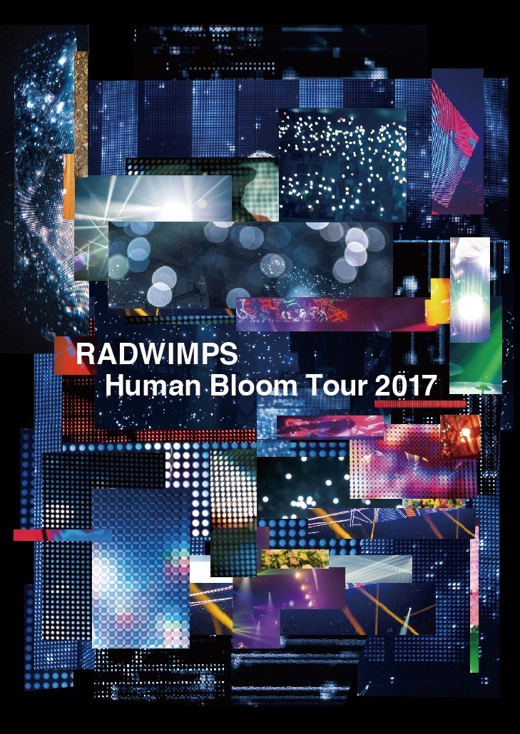 『RADWIMPS LIVE ALBUM 「Human Bloom Tour 2017」』通常盤