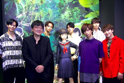 細田守監督×超特急が、『未来のミライ展』の見どころを熱く語る! 超特急メンバーの推しヒロインは……?