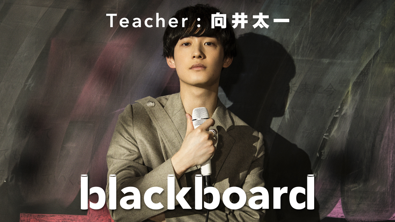 「Colorless (blackboard version)」サムネイル