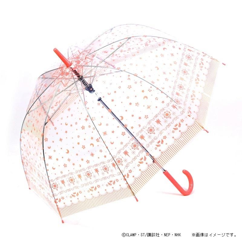 ビニール傘 モチーフ柄 2,700円(税込)