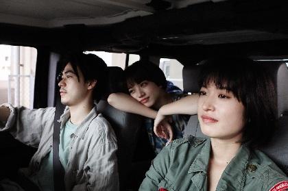 小松菜奈と門脇麦がキスも 秦基博プロデュース、あいみょん作詞・作曲で歌声を披露する映画『さよならくちびる』ショート予告