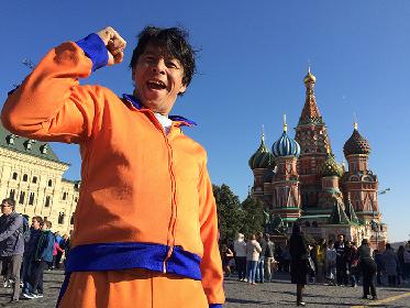 コメディ・サムライ清水宏が今度はロシアで伝説を……好評の一人参戦報告ライブ「清水宏の世界を笑わせろ ロシア編」12月開催
