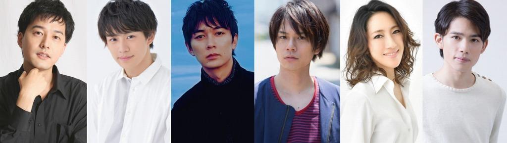 (左から)伊藤裕一、前川優希、小林且弥、平野良、水夏希、百名ヒロキ