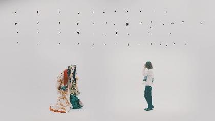 キタニタツヤ、アルバム『DEMAGOG』より「悪夢」を先行配信&MV公開