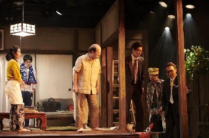 和田憲明(演出)「『家族』や『家族愛』は苦手ですが、とてつもなく大事なことだとずっと思っています」~ウォーキング・スタッフ プロデュース『手の平』が開幕