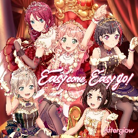 『BanG Dream!』Afterglowの6thシングル「Easy come, Easy go!」本日発売!特典も満載