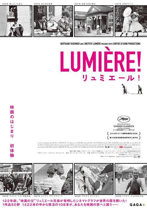©2017 - Sorties d'usine productions - Institut Lumière, Lyon