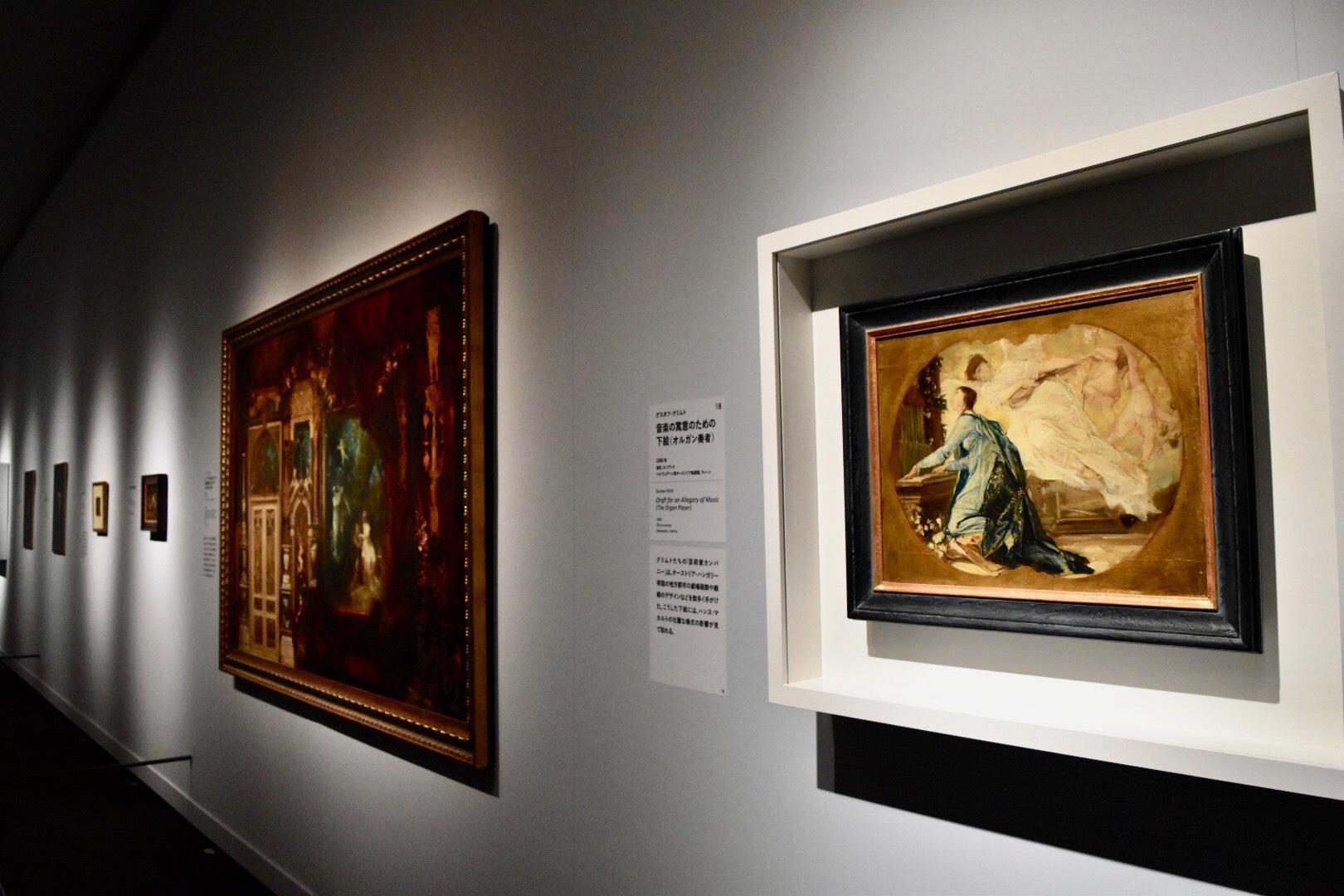 右:グスタフ・クリムト 《音楽の寓意のための下絵(オルガン奏者)》 1885年 ベルヴェデーレ宮オーストリア絵画館蔵