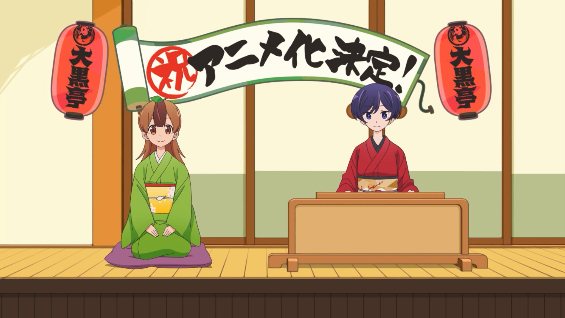 (c)TNSK・講談社/春来亭活動写真部