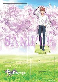 劇場版「Fate/stay night [Heaven's Feel]」Ⅲ.spring song 第4週目&第5週目来場者特典は「ufotable描き下ろしジオラマスタンド」