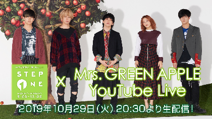 Mrs. GREEN APPLE × J-WAVE バンドの歴史を振り返るコラボ特別番組をYouTubeにてライブ配信