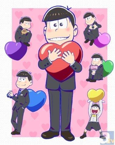 『おそ松さん』がバレンタインにむけて本気モード!