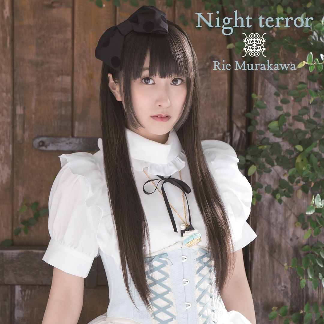 村川梨衣 4th SINGLE「Night terror」