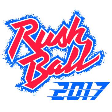 RUSH BALL2017