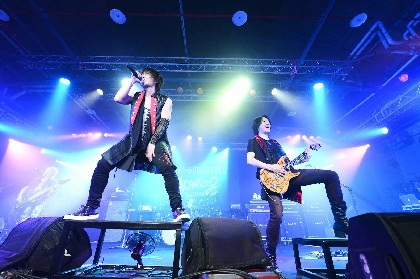 "GRANRODEO、FLOWとのコラボで台湾の観客を魅了 初の海外公演『FLOW×GRANRODEO 1st LIVE TOUR ""Howling"" in Taiwan』"