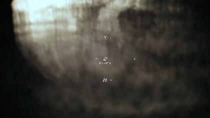 ReoNa『月姫 -A piece of blue glass moon-』主題歌「生命線」のミュージックビデオをYouTubeにて公開