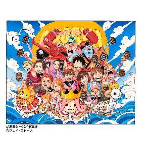 嵐×『ONE PIECE』のコラボレーションが実現︕スペシャルミュージックビデオのティザー映像&描き下ろしイラストを公開