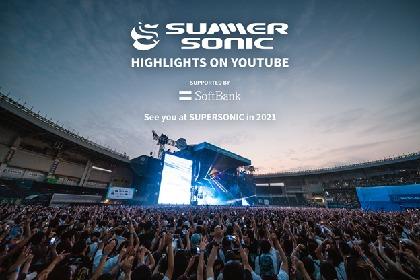 レディオヘッド、グリーン・デイ、星野源、ワンオク、マンウィズら 『Summer Sonic Highlights on YouTube』20年に渡るライブ映像を一挙公開