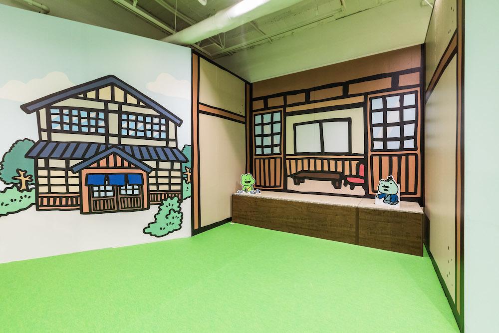 「カエル王国」のフォトスポット。日本家屋風で落ち着いた風情。
