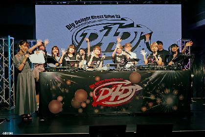 "『#D4DJ_BATTLE_TIME』演者たちがDJプレイでガチバトル! そこから見えた""DJ""の魅力と面白さ"